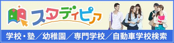 関鍛冶伝承館 博物館の日本刀