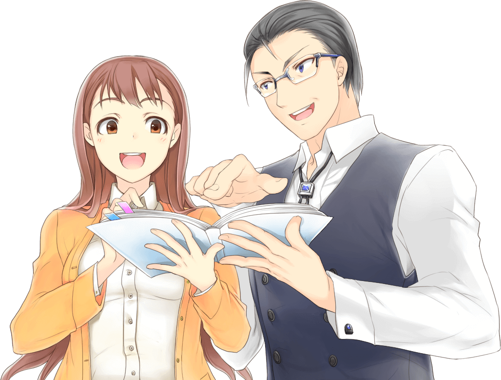 京 育美と尾木 勉