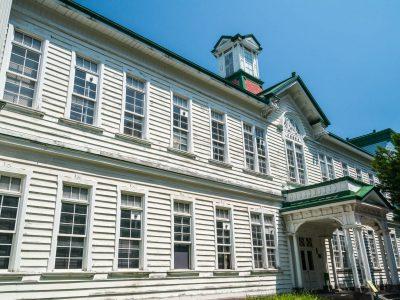 【国立大学を目指す】北海道にある主な国立大学