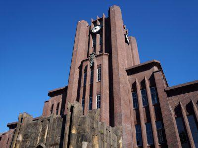 【国立大学を目指す!】東京都にある主な国立大学