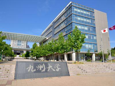 【国立大学を目指す!】九州地方にある主な国立大学