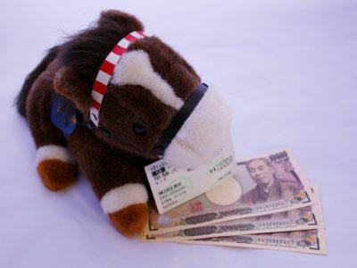 馬連馬券の正しい買い方から払い戻しまでの流れ