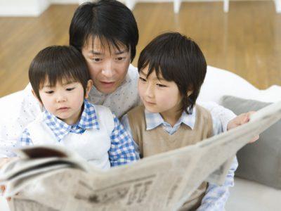 【子供新聞とは?】各新聞社の子供新聞を比較!
