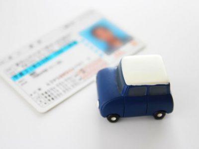運転免許センターはどんな施設?「一発試験」や免許証に関する疑問に答えます