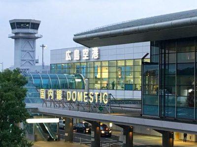 広島空港の歴史と施設情報