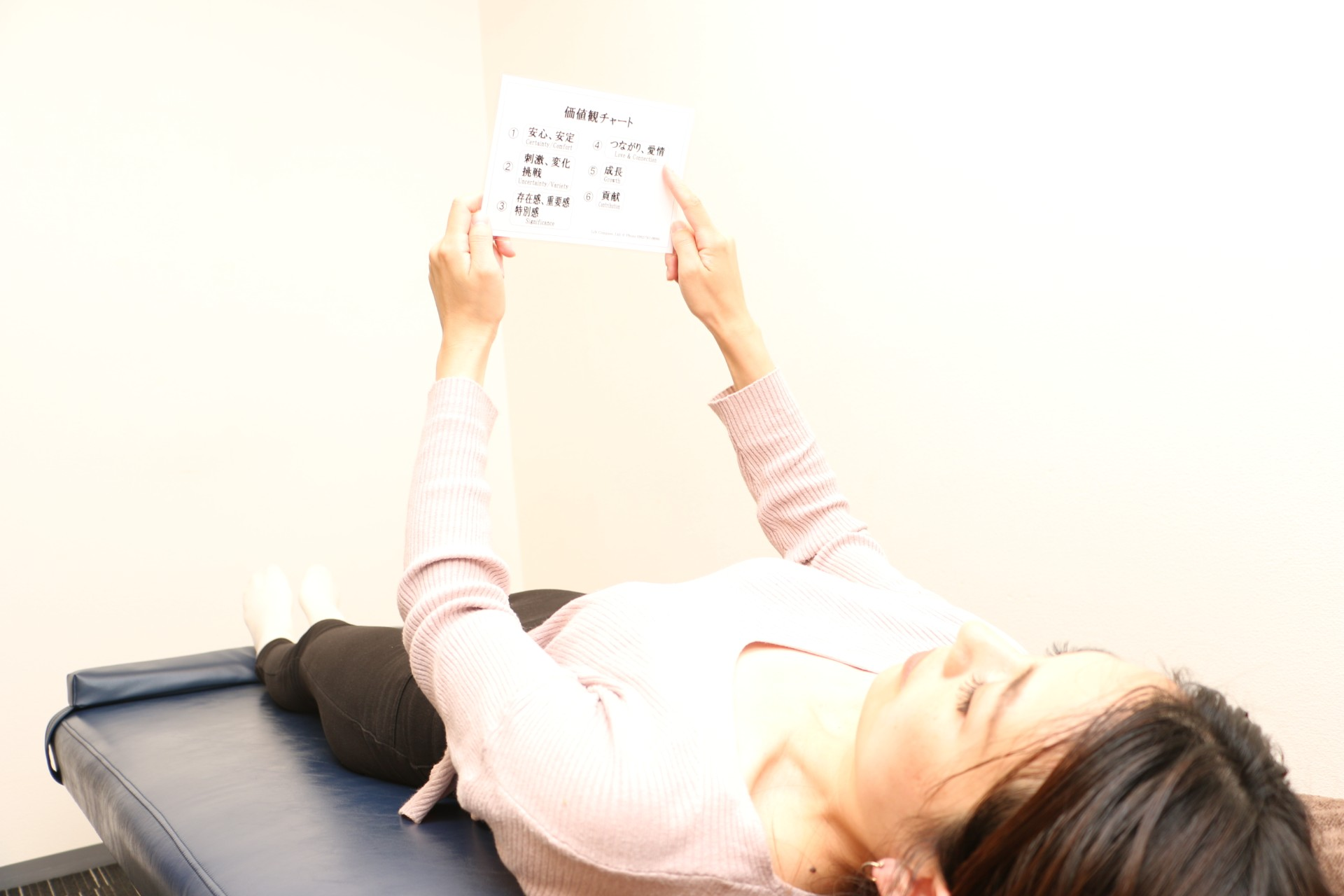 PCRT(心身条件反射療法)