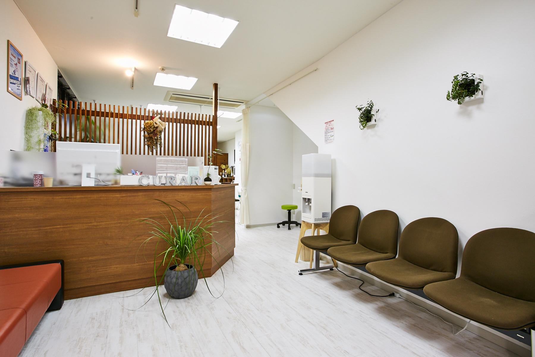 クラール鍼灸整骨院