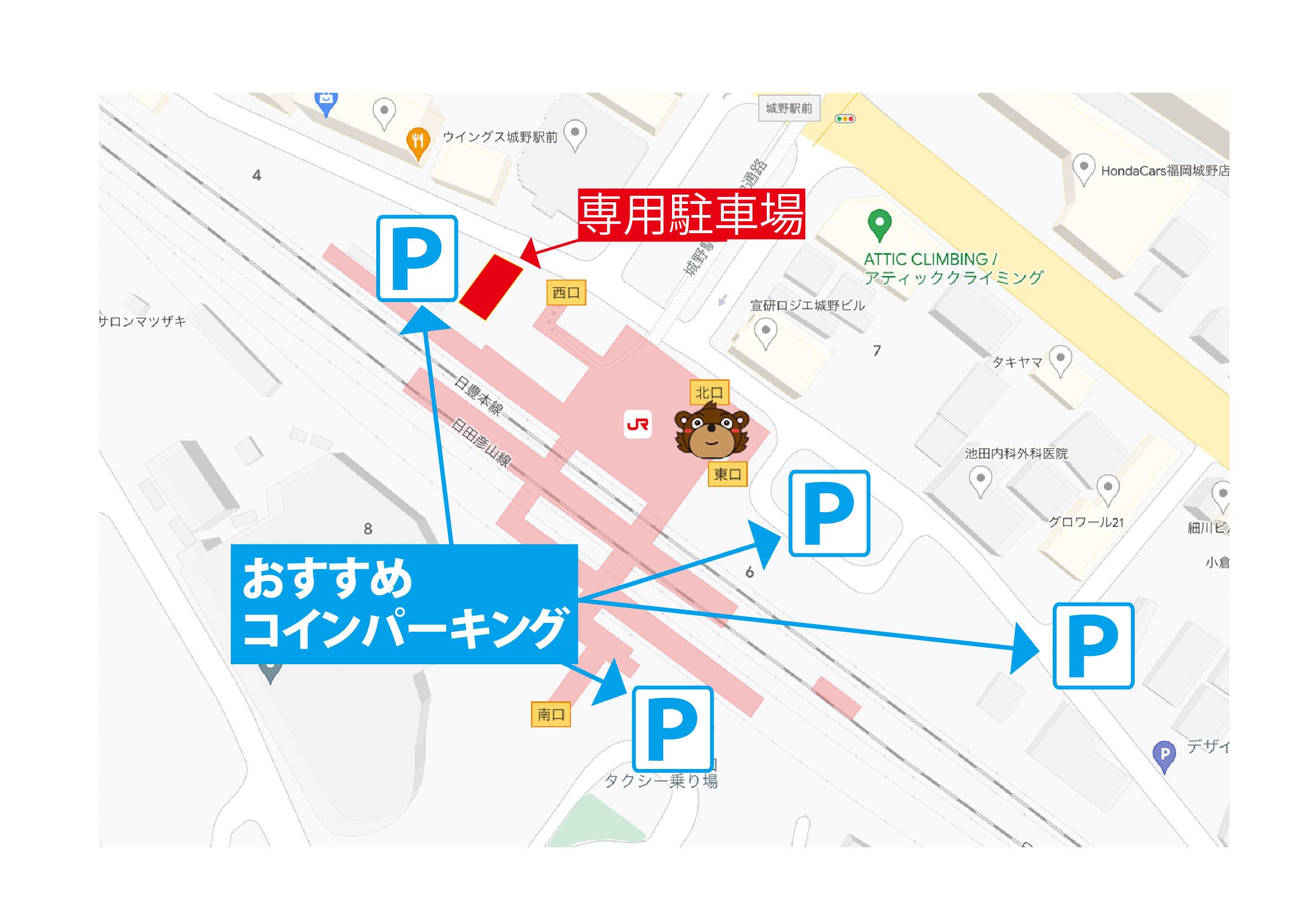 城野駅北側 提携駐車場 ・・・4台