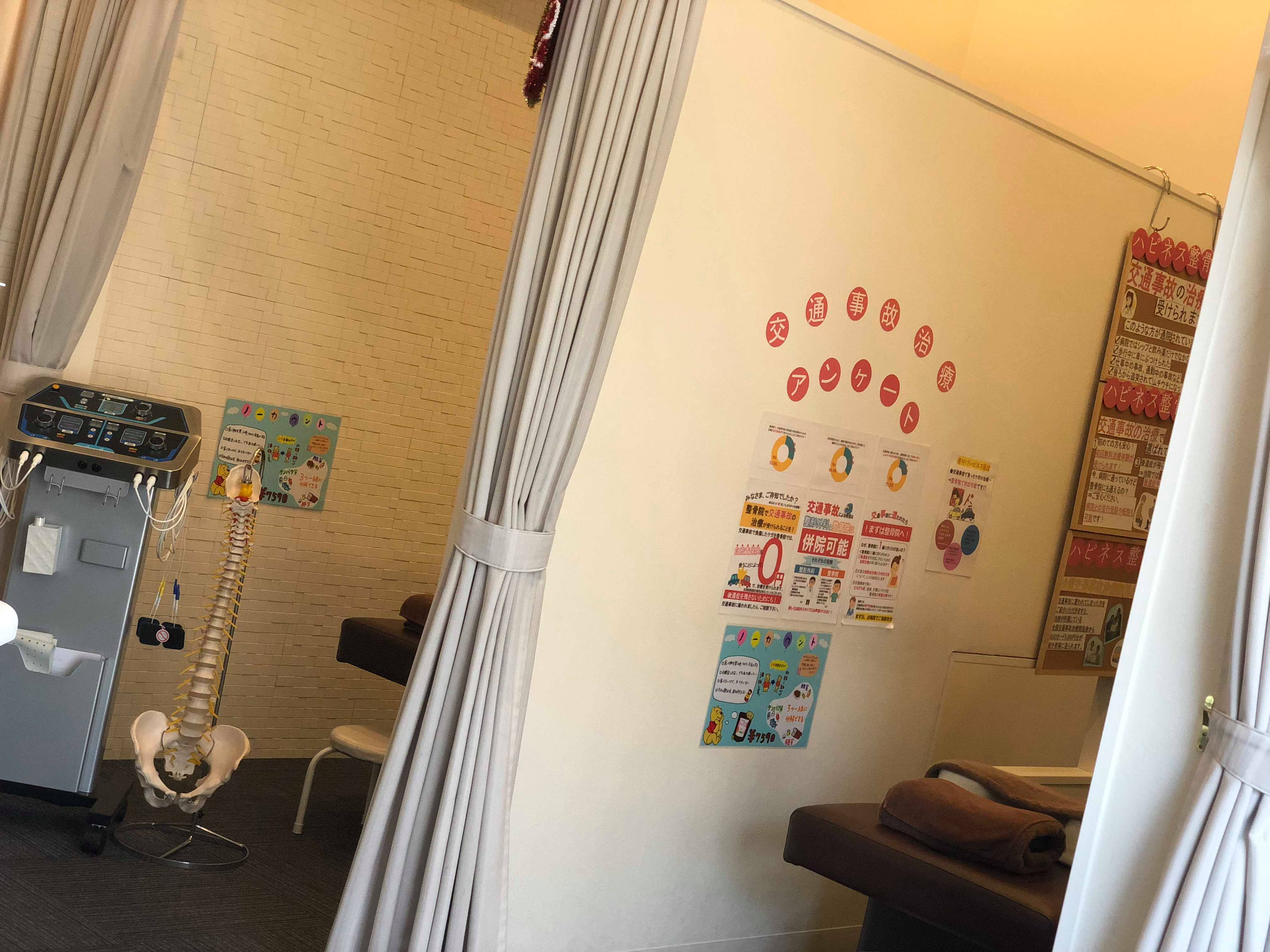 安心の個室施術スペース