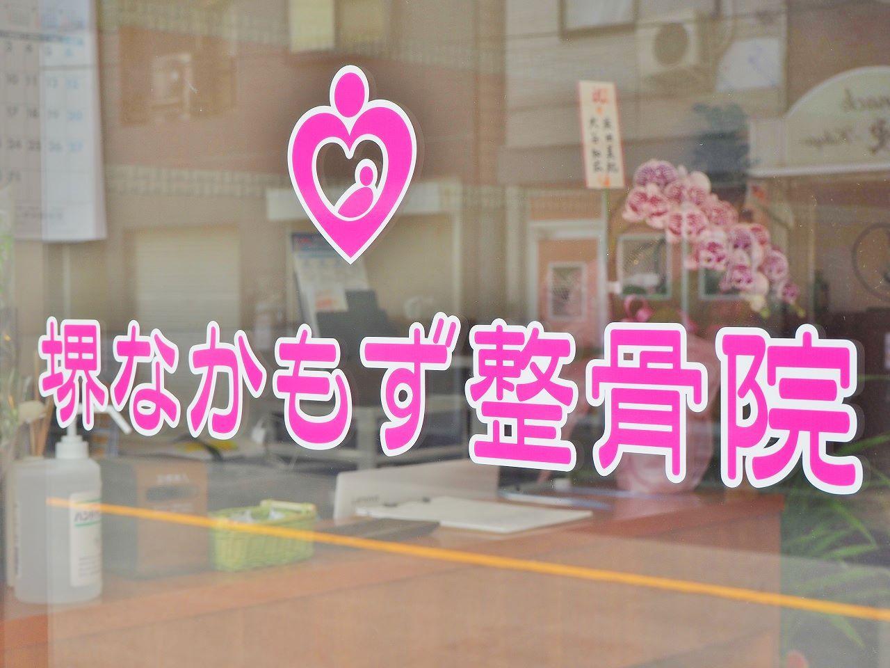 7月にリニューアルオープン