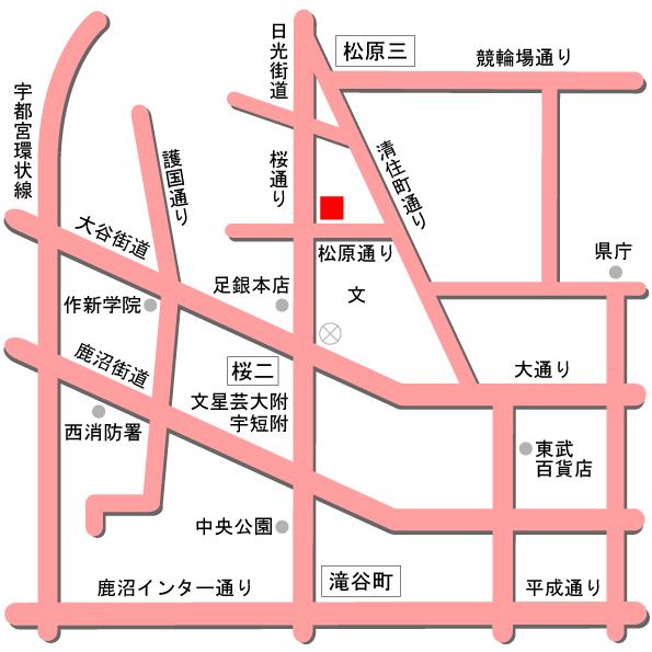 マッサージはりきゅう宇都宮桜通りの所在地