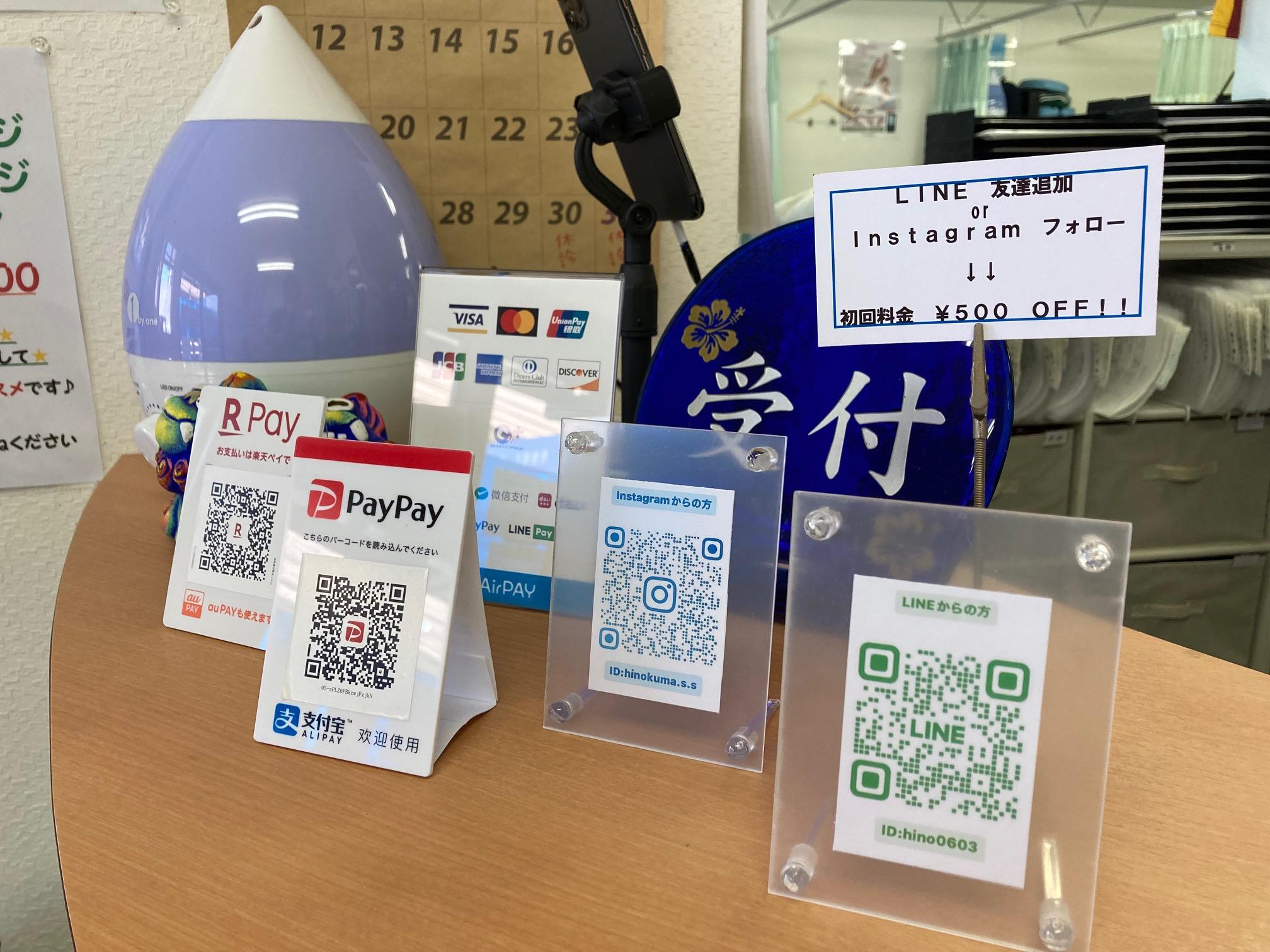 LINE@友達追加でプレゼント☆