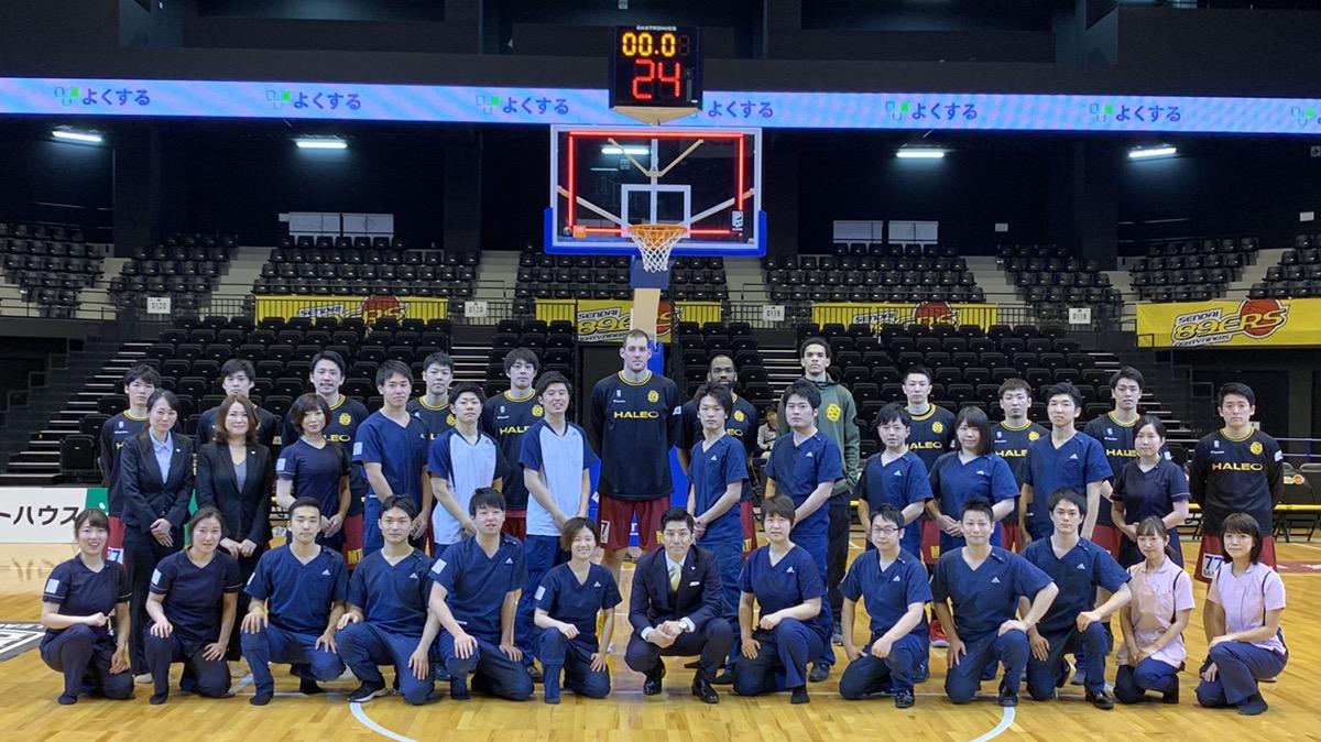 プロバスケットボール仙台89ERSの2012-2019公認トレーナーアシスタント