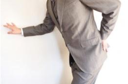 当院のぎっくり腰改善方法