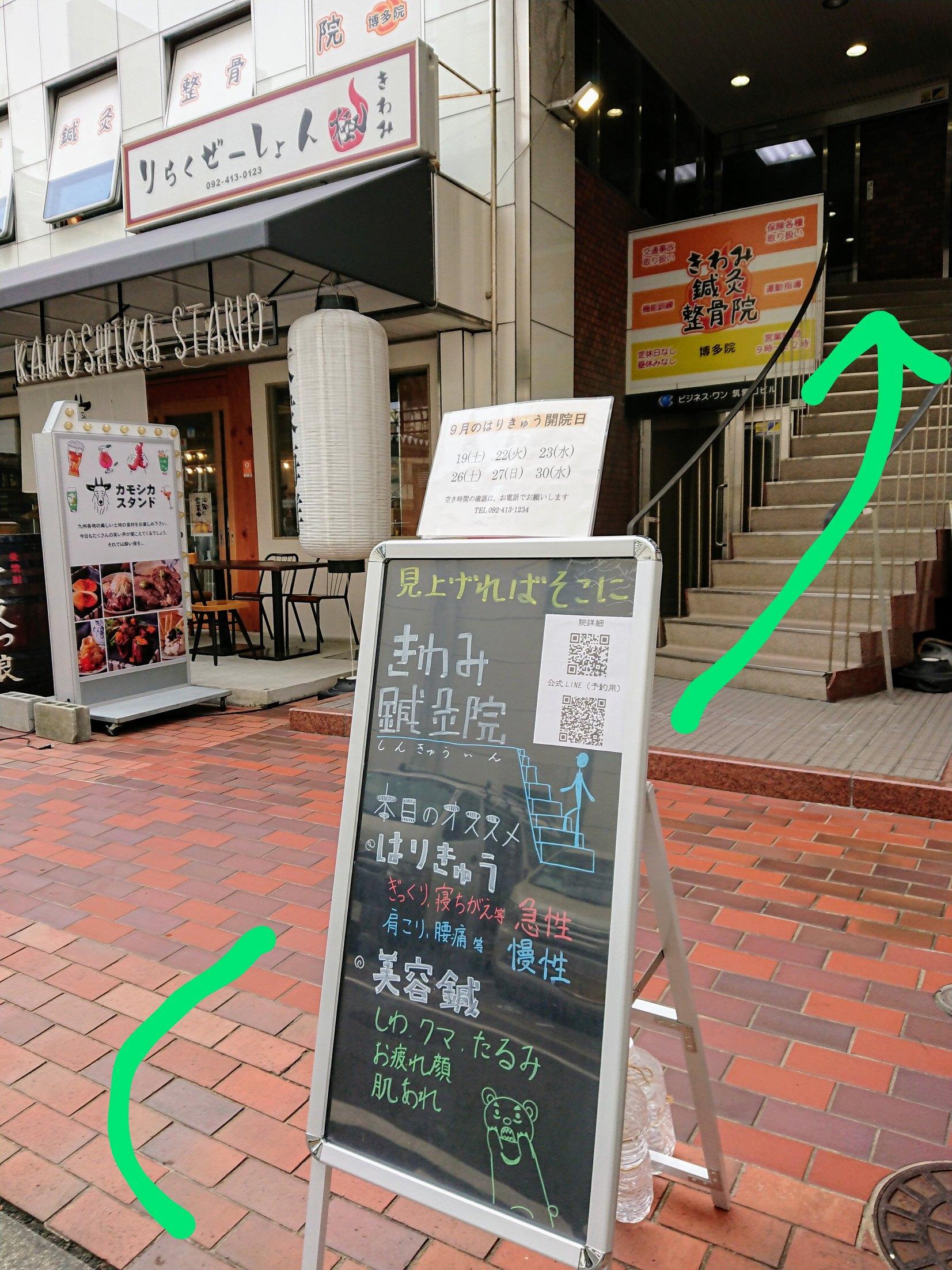 JR博多駅(筑紫口)から徒歩3分!院内の広い空間