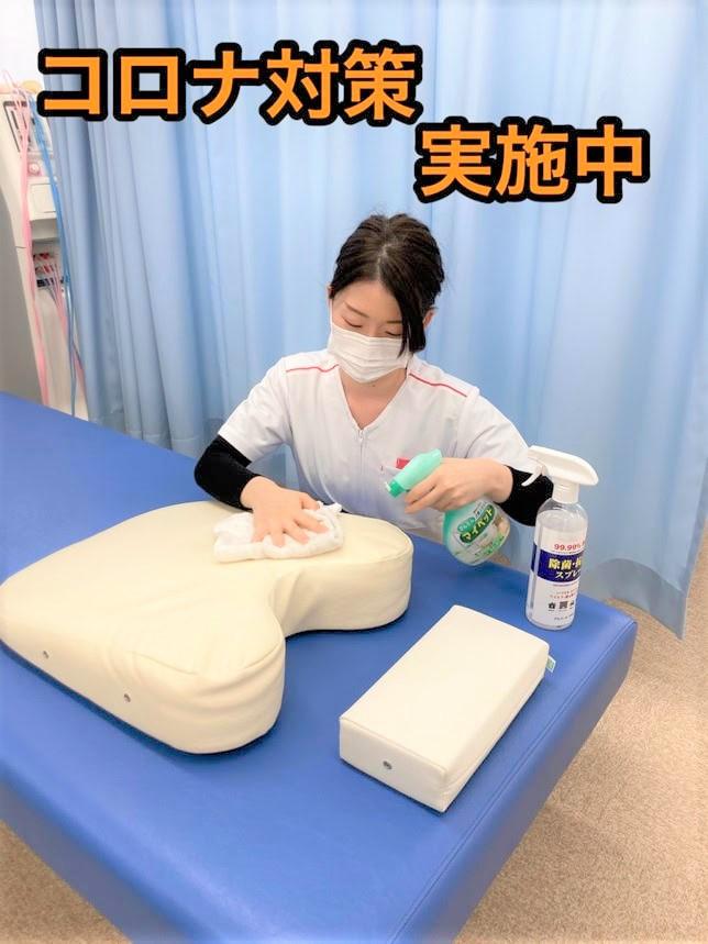 コロナウィルス感染予防対策を行っています。