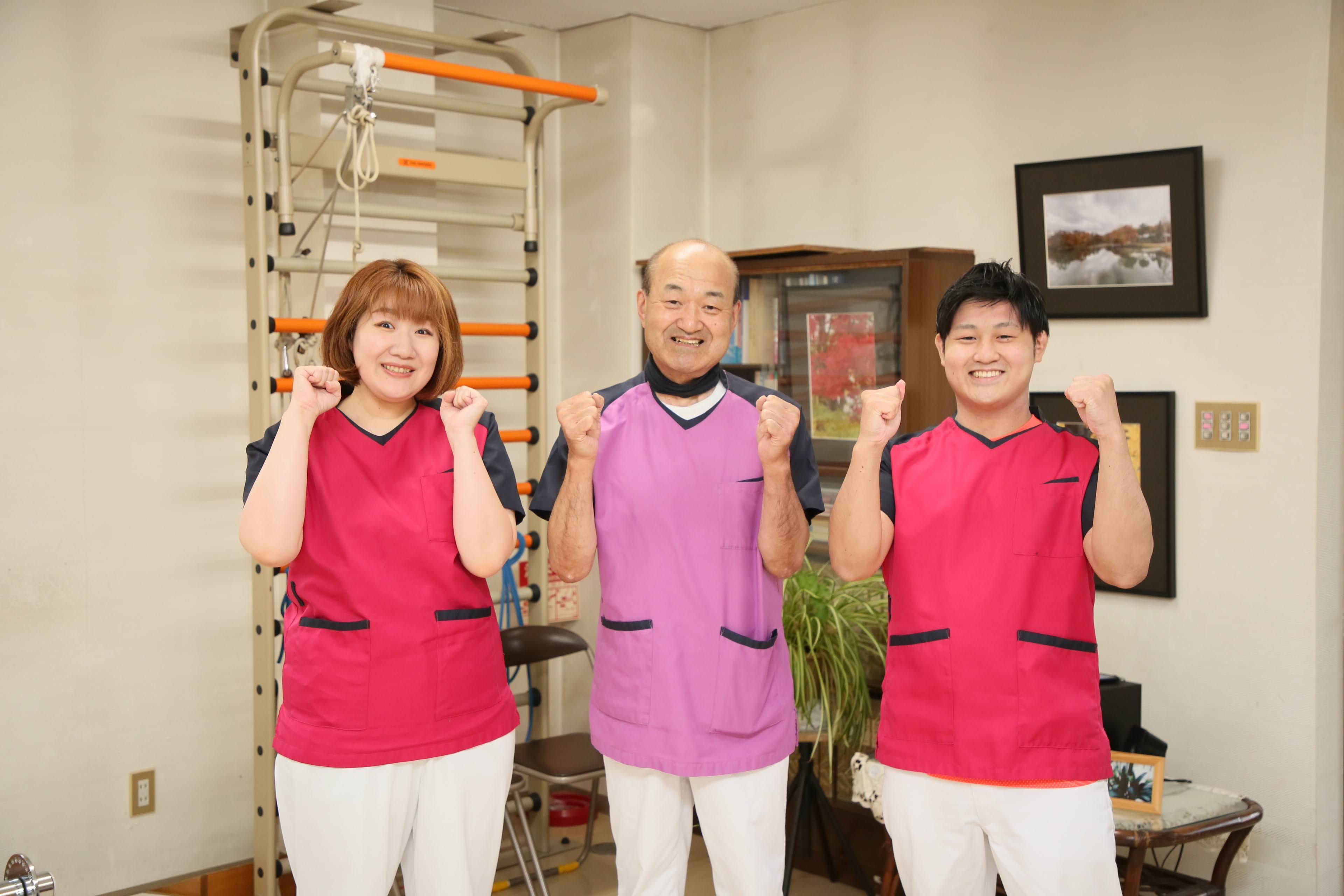 函館市で口コミ上位の整骨院 交通事故施術は原則窓口負担金0円 肩こり・腰痛・頭痛は当院まで!