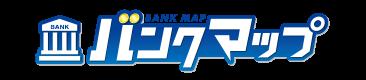 バンクマップ