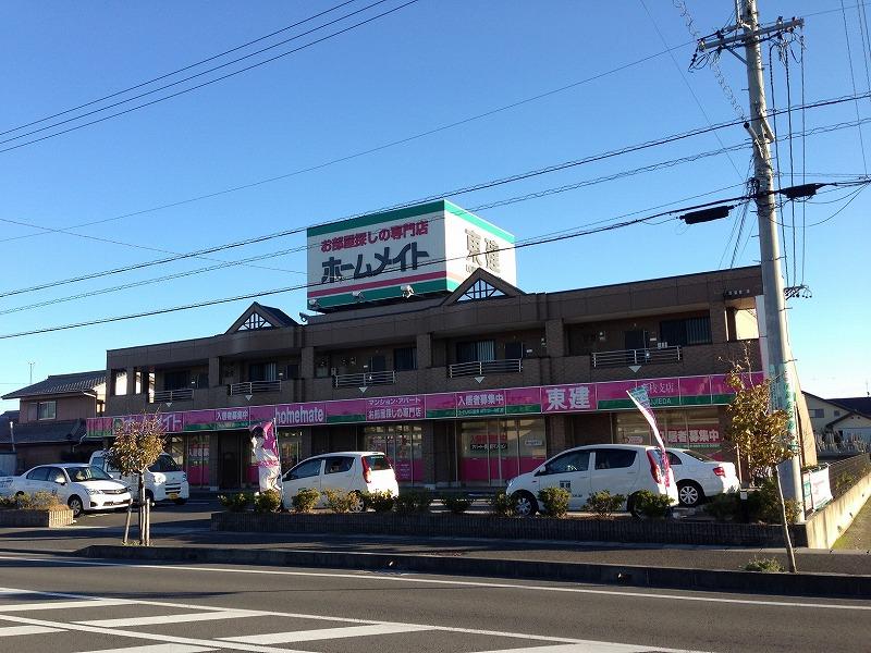 東建コーポレーション藤枝支店