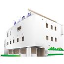 東山内科・小児科・東山健康管理センター