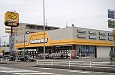 イエローハット犬山店