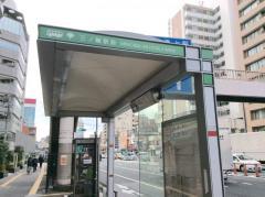 「三ノ輪駅前」バス停留所