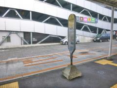 「相武台前駅」バス停留所
