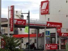 ニッポンレンタカー西武新宿駅前営業所