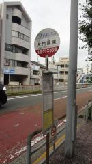 「大門通東」バス停留所