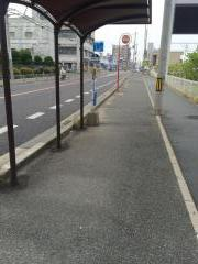「富士通前」バス停留所