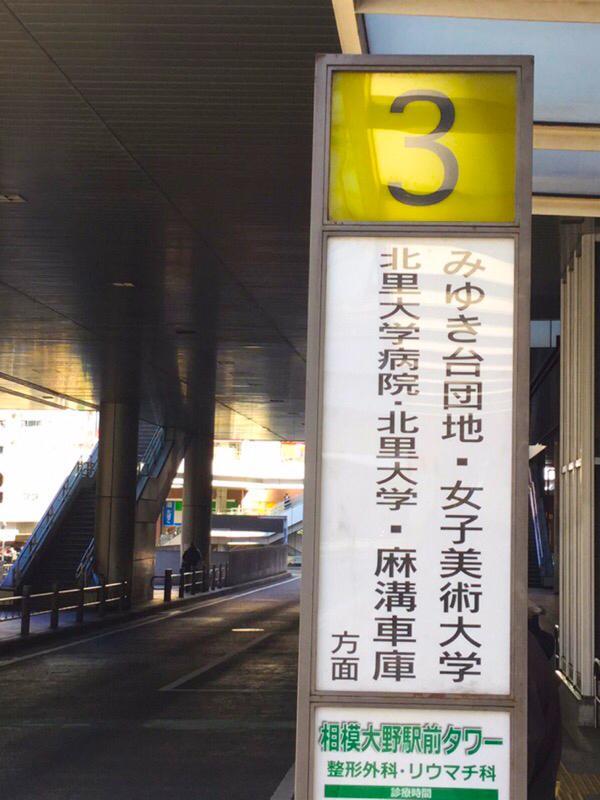 相模大野駅北口_施設外観