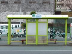 「市役所南」バス停留所