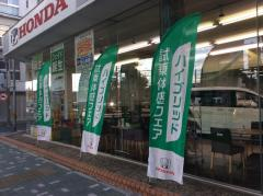 Honda Cars愛知岩塚本通店_施設外観