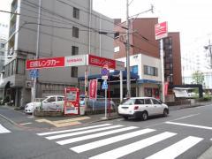 日産レンタカー小倉新幹線駅前