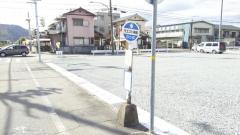 「上余部北口」バス停留所