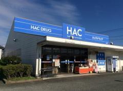 ハックドラッグ柚木店
