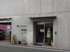 横井動物病院
