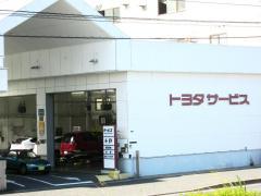 福岡トヨタ自動車高須店_施設外観