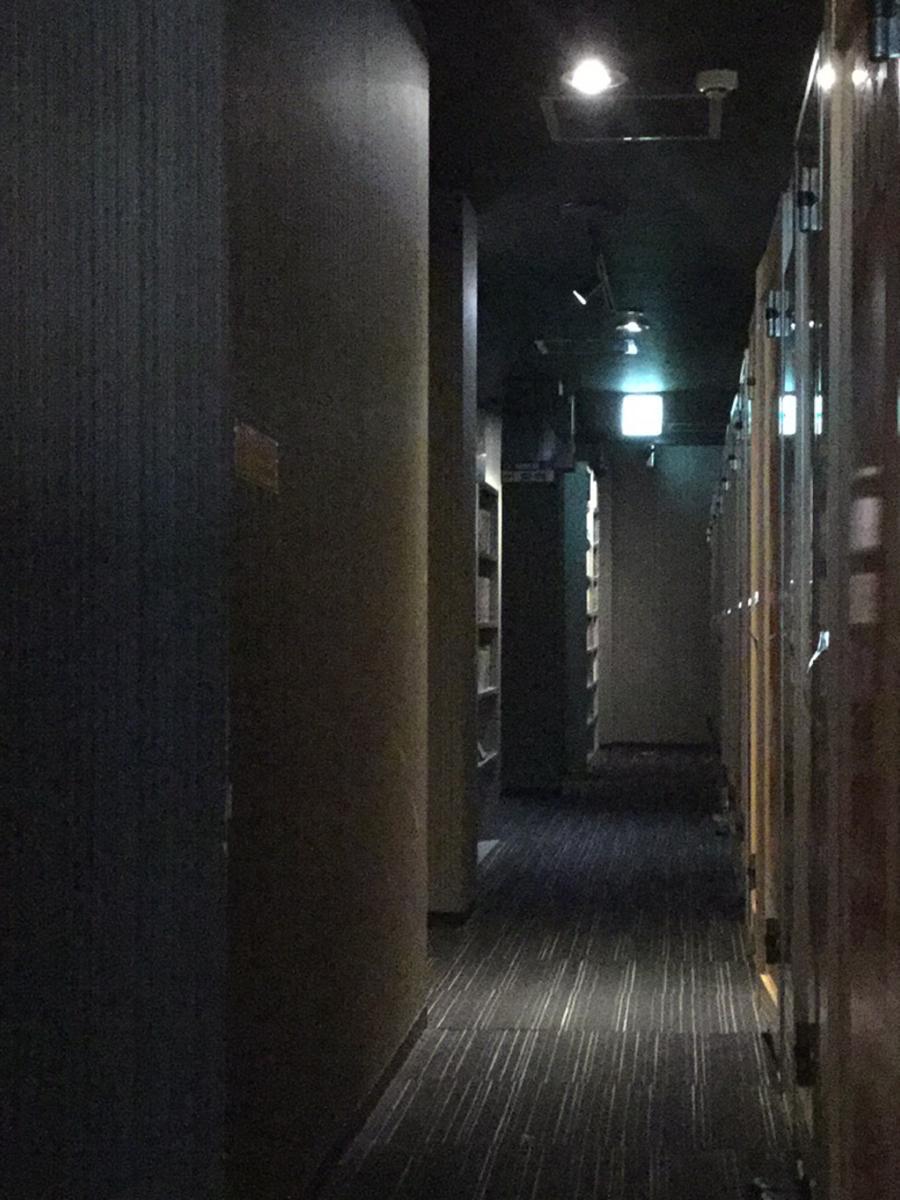 ネカフェ 横浜