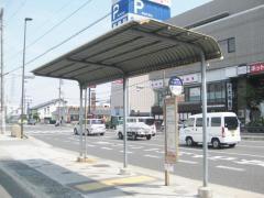 「稲葉荘一丁目」バス停留所