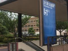 大濠公園駅