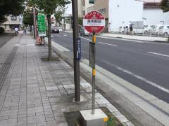 「美術館前」バス停留所