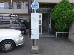 「宗忠神社」バス停留所
