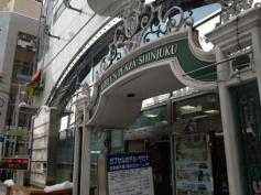 グリーンプラザ新宿