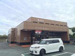 遠州信用金庫新居支店