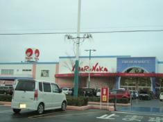 マルナカ東浦店