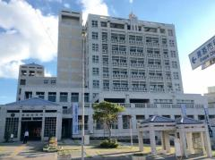 浦添市役所
