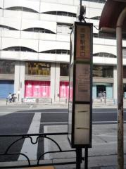 「池袋駅東口」バス停留所