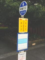 「サンピア姫路ゆめさき」バス停留所