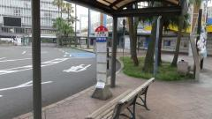 「宮崎駅東口」バス停留所